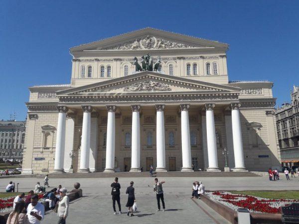 el Teatro Bolshói Moscú